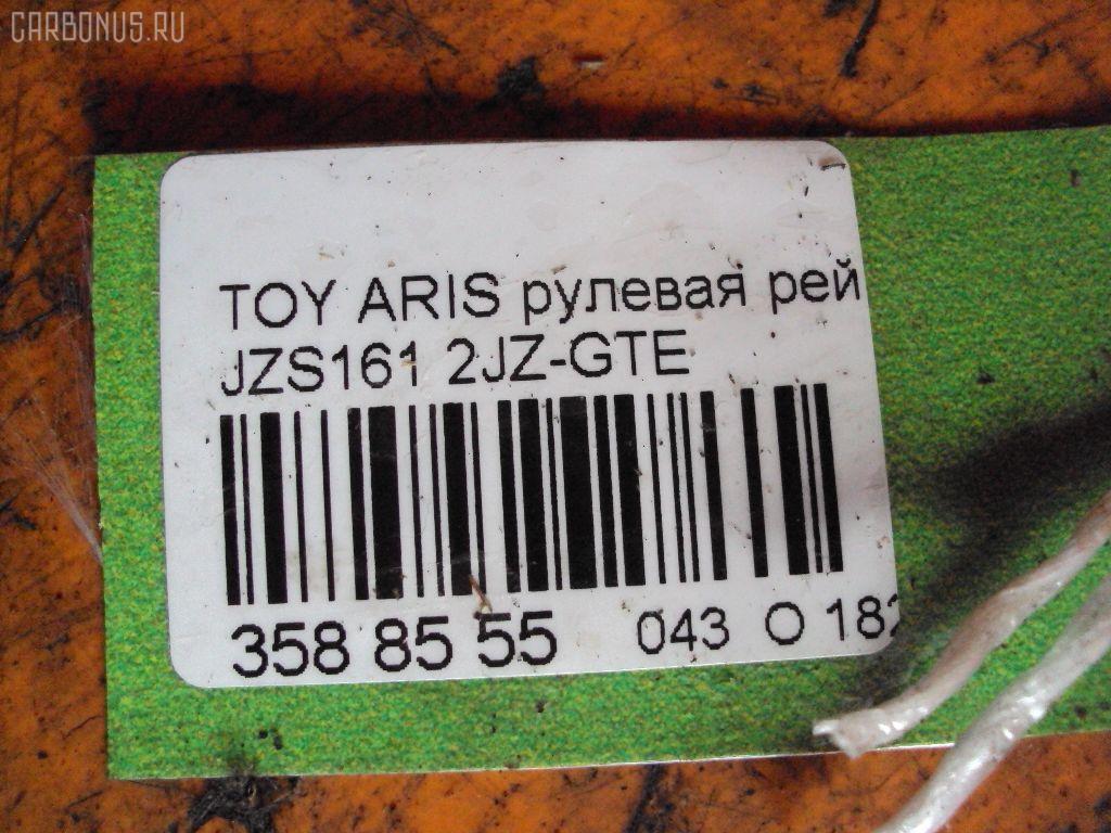 Рулевая рейка TOYOTA ARISTO JZS161 2JZ-GTE Фото 2