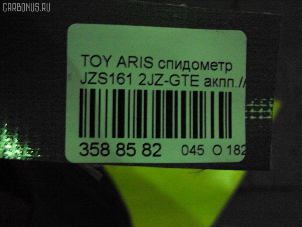 Спидометр TOYOTA ARISTO JZS161 2JZ-GTE Фото 4