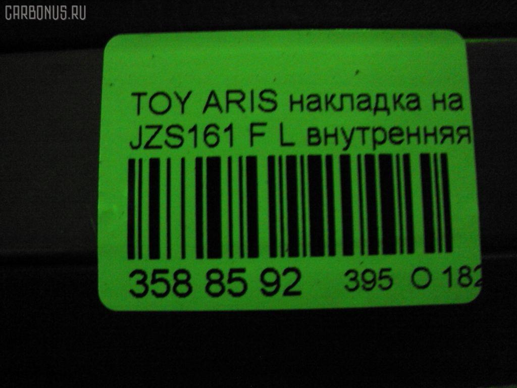 Накладка на порог салона TOYOTA ARISTO JZS161 Фото 2