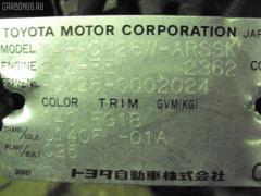 Тросик на коробку передач TOYOTA IPSUM ACM26W 2AZ-FE Фото 2