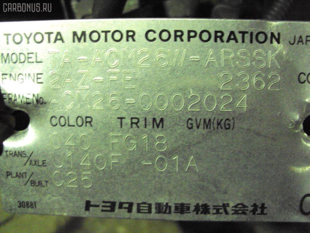 Решетка под лобовое стекло TOYOTA IPSUM ACM26W Фото 3