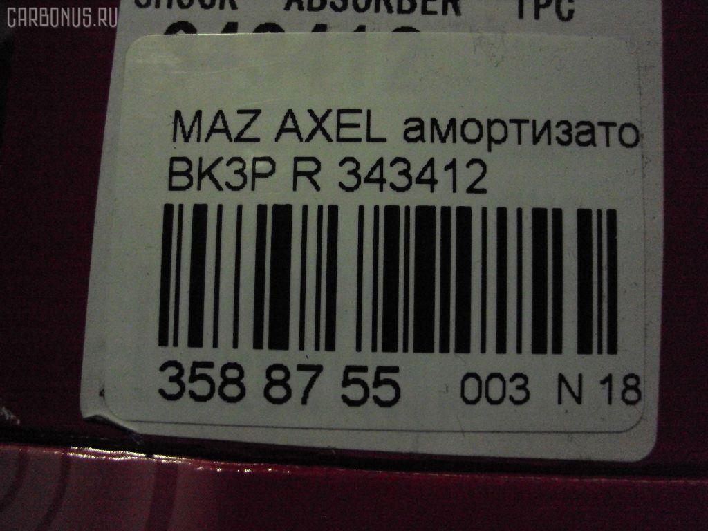 Амортизатор MAZDA AXELA BK3P Фото 2