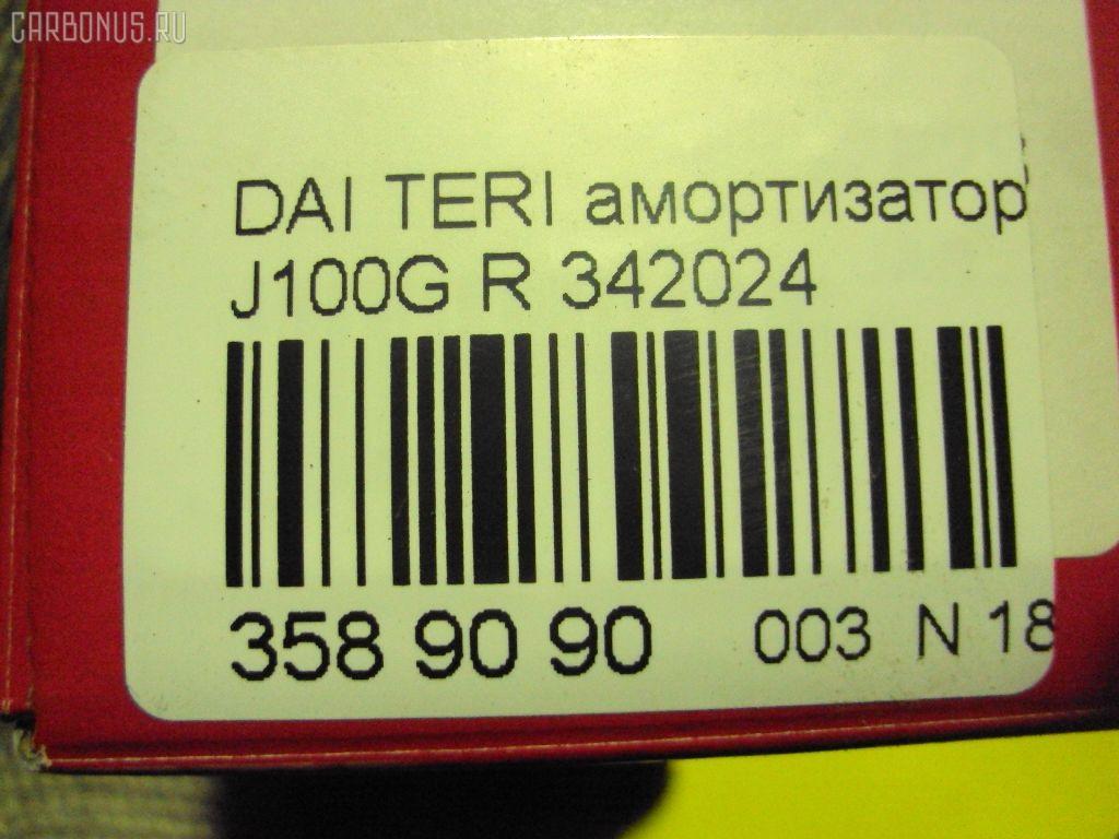 Амортизатор DAIHATSU TERIOS J100G Фото 2