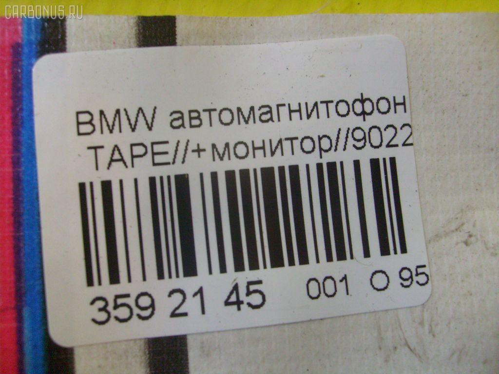 Дисплей информационный BMW 5-SERIES E39-DM42 Фото 3