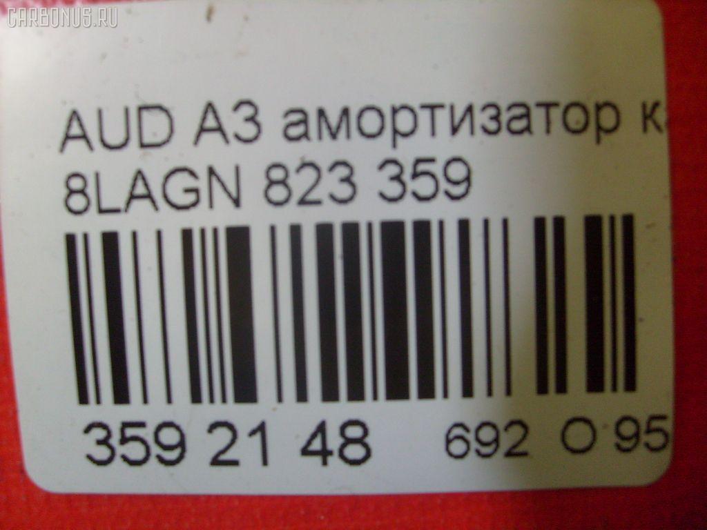 Амортизатор капота AUDI A3 8LAGN Фото 2