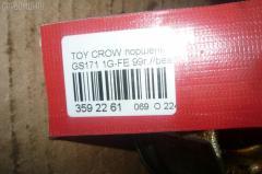 Поршень Toyota Crown GS171 1G-FE Фото 2