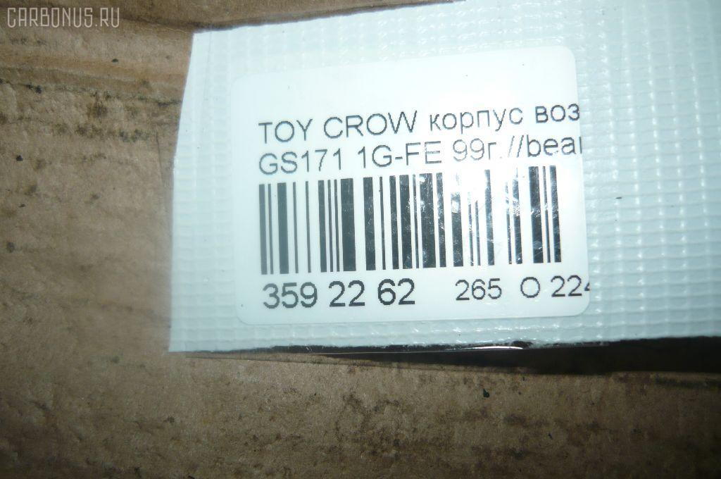 Корпус воздушного фильтра TOYOTA CROWN GS171 1G-FE Фото 4
