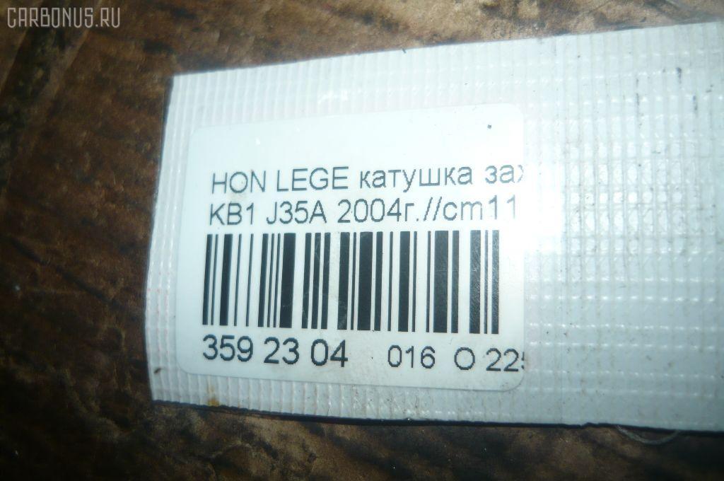 Катушка зажигания HONDA LEGEND KB1 J35A Фото 4