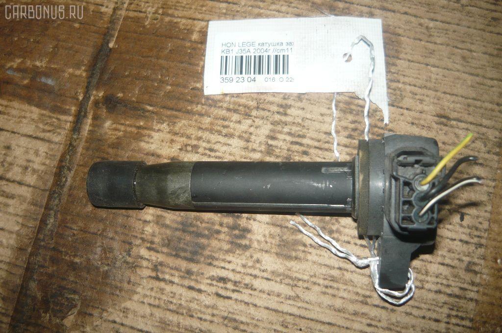 Катушка зажигания HONDA LEGEND KB1 J35A Фото 1
