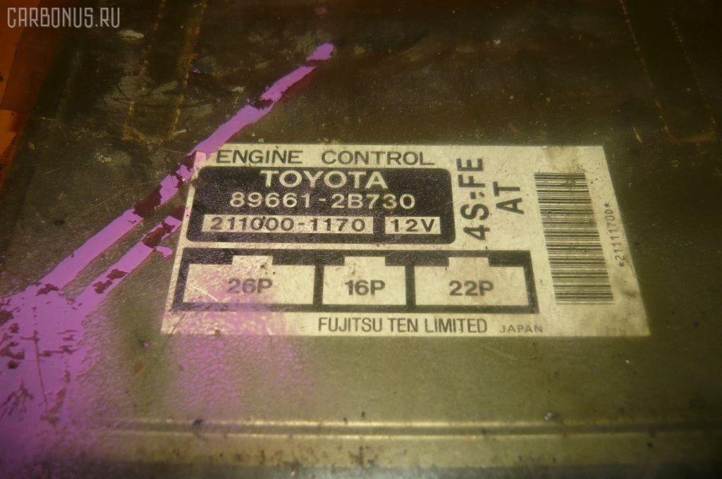 Блок EFI Toyota Carina ed ST200 4S-FE Фото 1