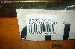 Блок EFI Toyota Carina ed ST200 4S-FE Фото 4