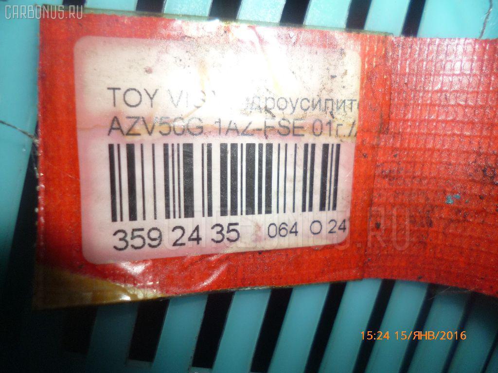Гидроусилитель TOYOTA VISTA ARDEO AZV50G 1AZ-FSE Фото 8