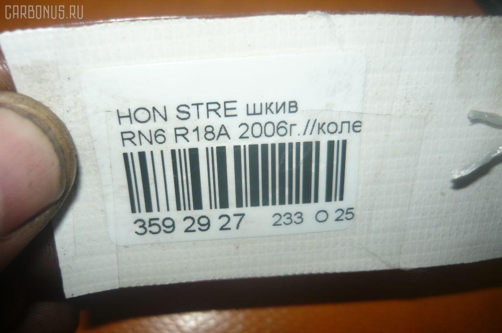 Шкив HONDA STREAM RN6 R18A Фото 3