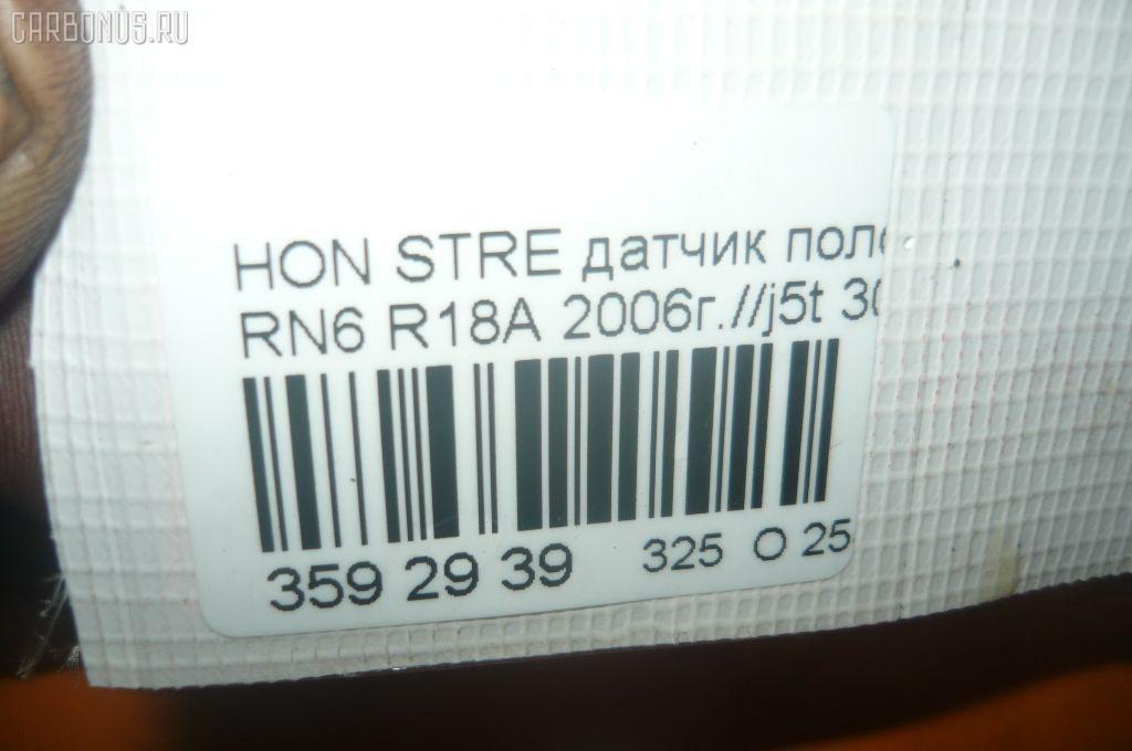 Датчик положения коленвала HONDA STREAM RN6 R18A Фото 3