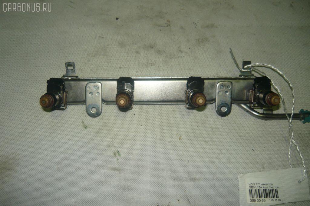 Форсунка инжекторная HONDA FIT GE6 L13A. Фото 1
