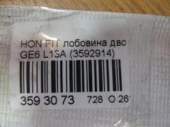 Лобовина ДВС Honda Fit GE6 L13A Фото 5