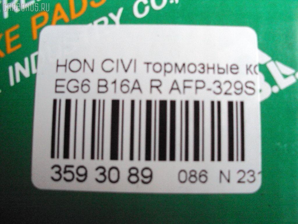 Тормозные колодки HONDA CIVIC EG6 B16A Фото 2