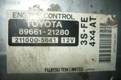 Блок EFI TOYOTA CALDINA ST215G 3S-FE Фото 2
