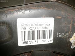 Ступица Honda Odyssey RB1 K24A Фото 4