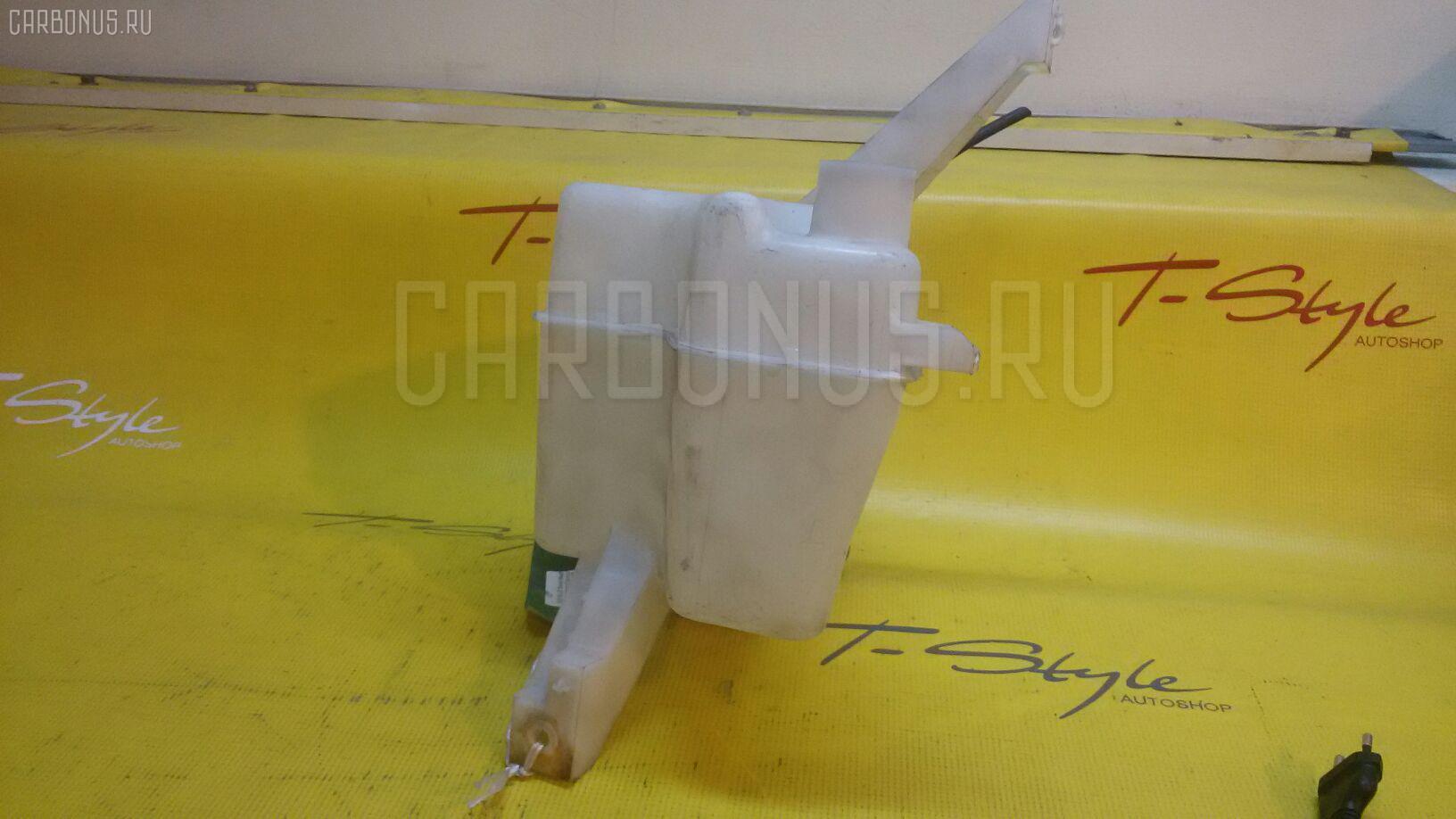 Бачок омывателя Nissan Bluebird sylphy KG11 Фото 1
