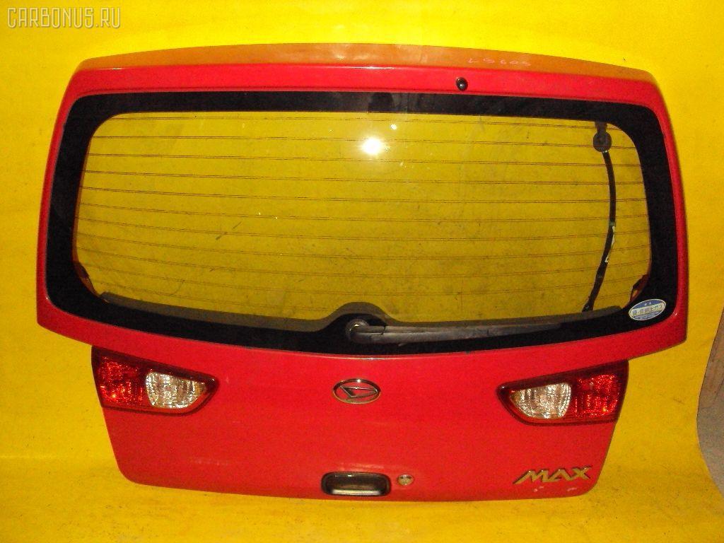 Дверь задняя DAIHATSU MAX L960S Фото 1