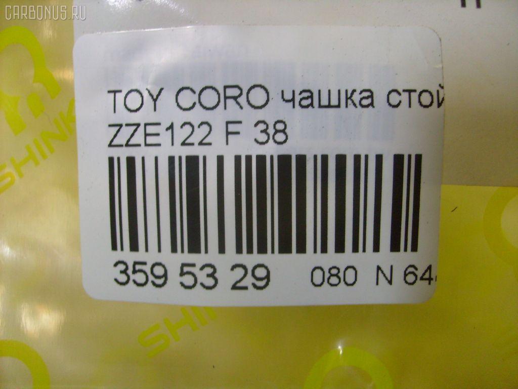 Чашка стойки TOYOTA COROLLA ZZE122 Фото 2
