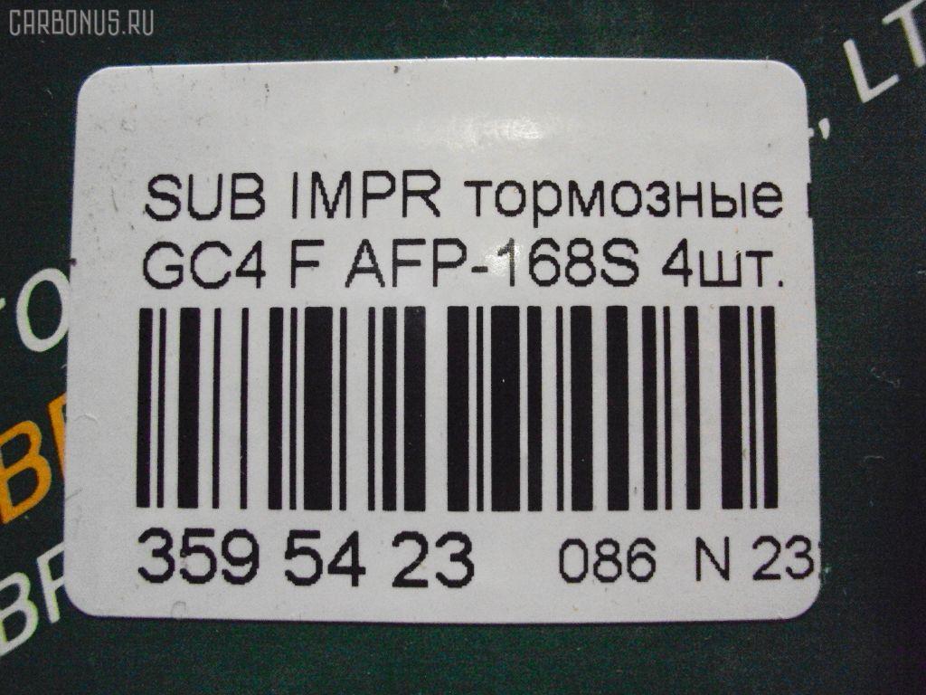 Тормозные колодки SUBARU IMPREZA GC4 Фото 2