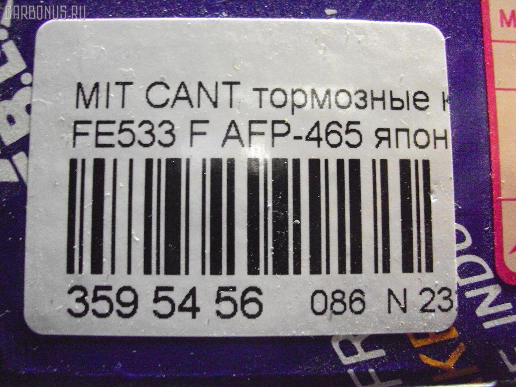 Тормозные колодки MITSUBISHI CANTER FE533 Фото 8