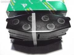 Тормозные колодки NISSAN SAFARI WRY60 FBL AFP-57 Переднее