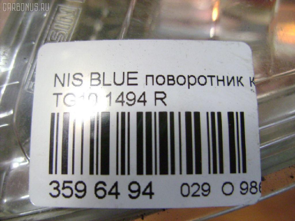 Поворотник к фаре NISSAN BLUEBIRD SYLPHY TG10 Фото 4