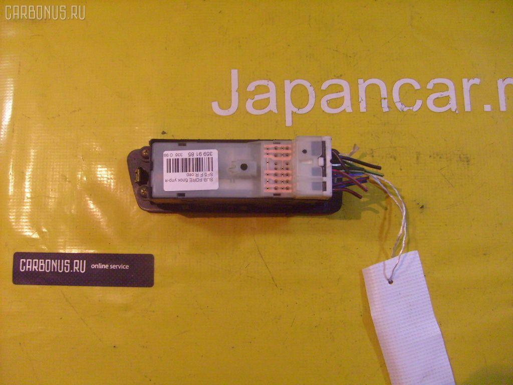 Блок упр-я стеклоподъемниками SUBARU FORESTER SF5. Фото 10