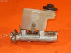 Главный тормозной цилиндр TOYOTA HIACE REGIUS RCH41W 3RZ-FE Фото 3