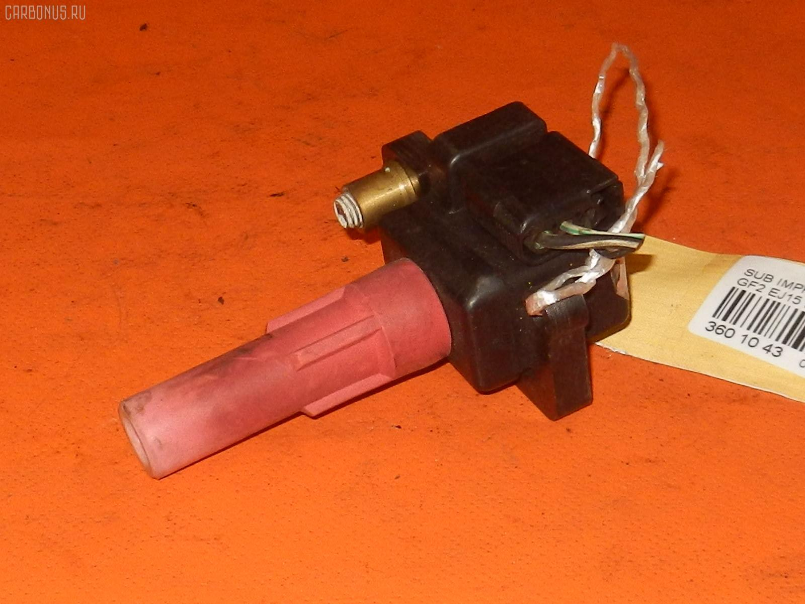 Катушка зажигания SUBARU IMPREZA WAGON GF2 EJ15. Фото 2