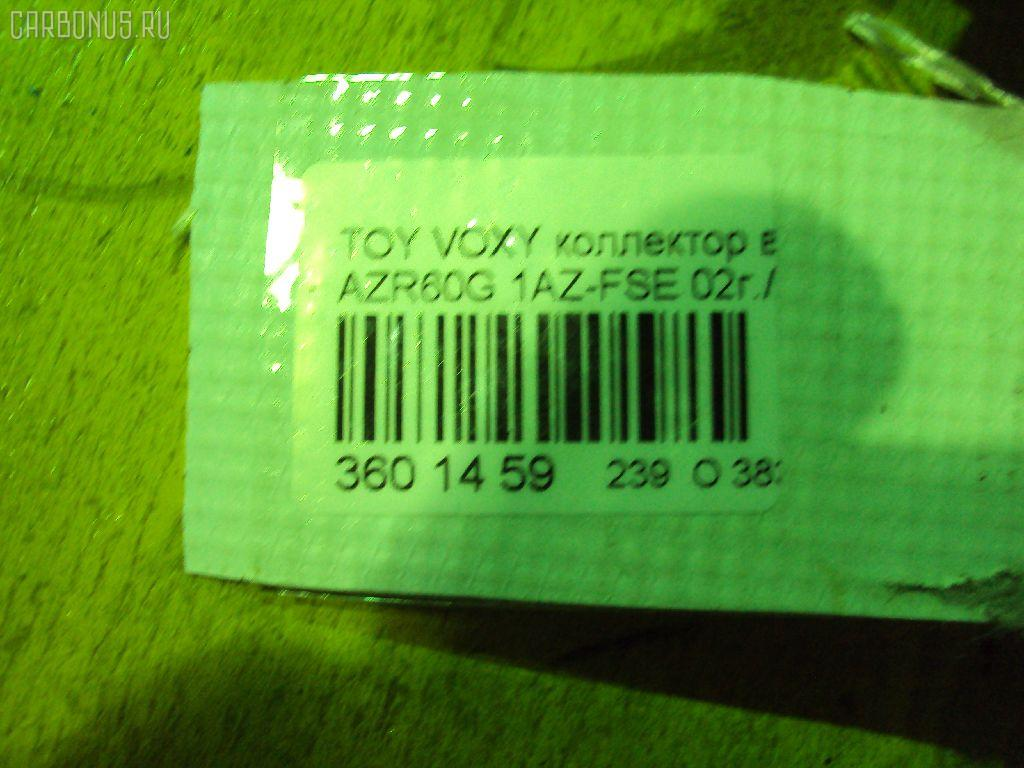 Коллектор впускной TOYOTA VOXY AZR60G 1AZ-FSE Фото 4