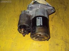 Стартер NISSAN TEANA J31 VQ23DE Фото 6