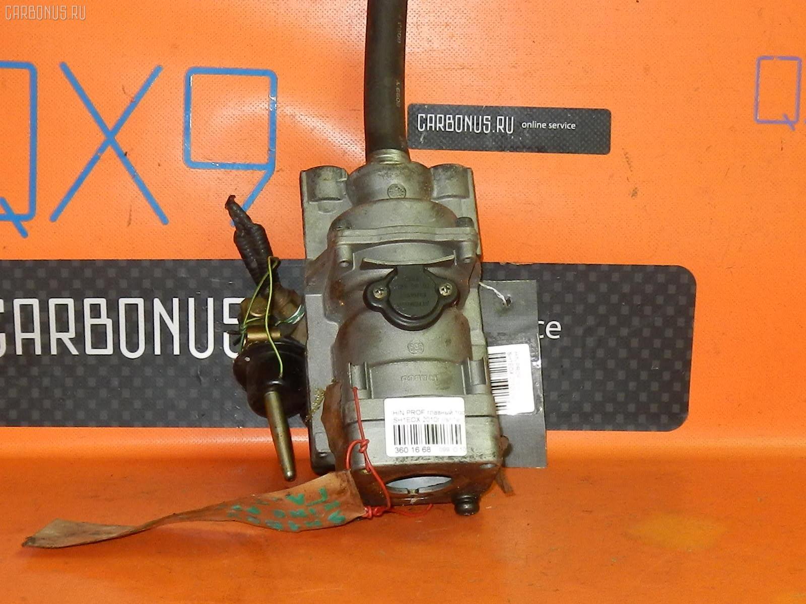 Главный тормозной цилиндр HINO PROFIA SH1EOX Фото 1