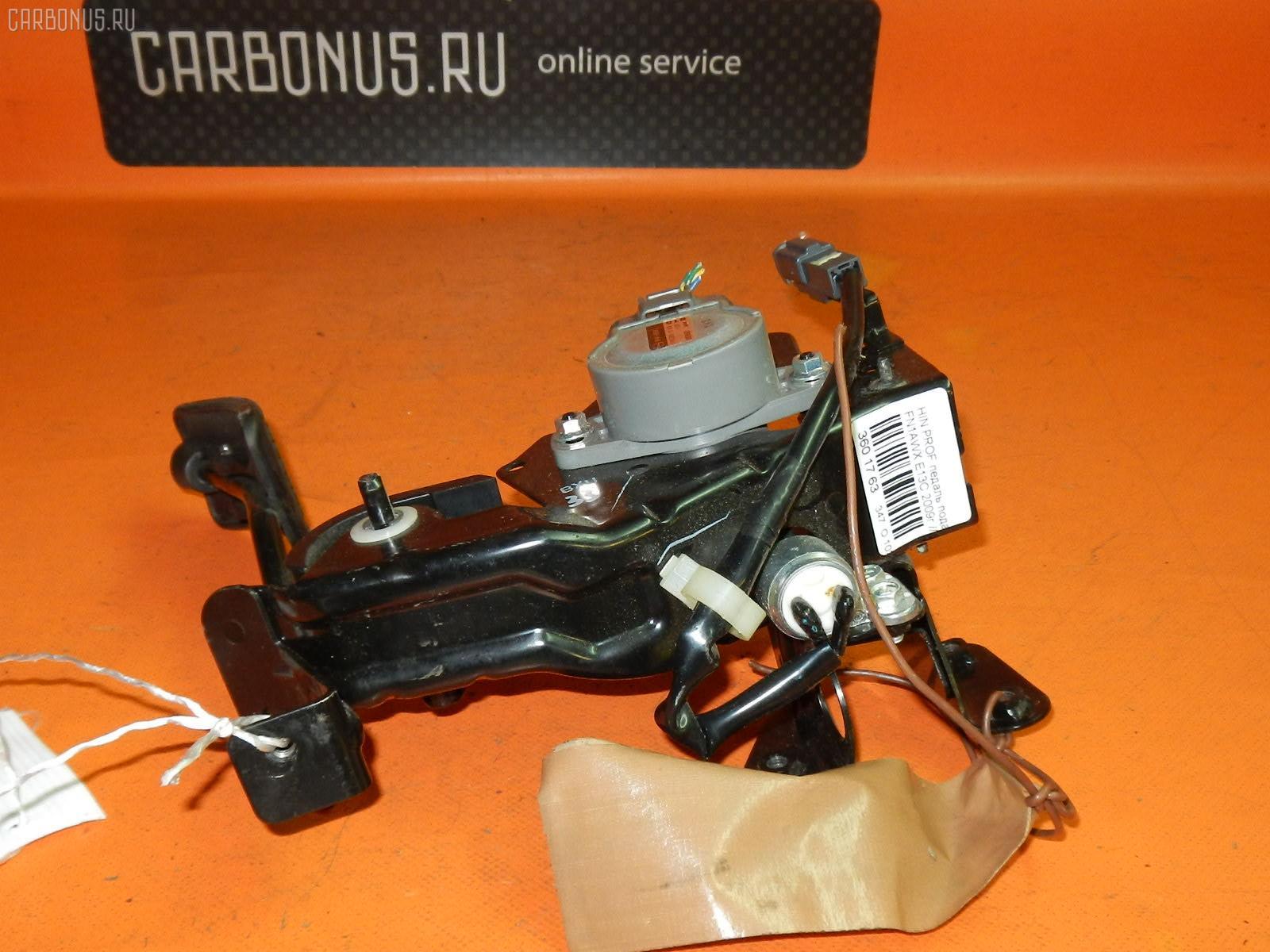 Педаль подачи топлива HINO PROFIA FN1AWX E13C Фото 1