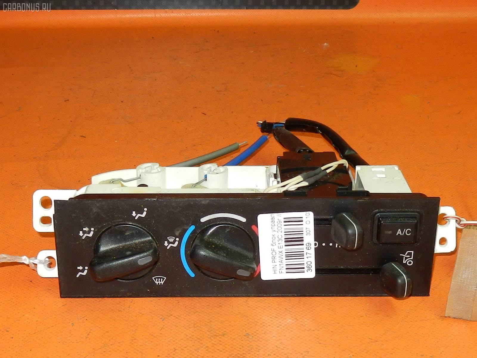 Блок управления климатконтроля HINO PROFIA FN1AWX E13C Фото 2