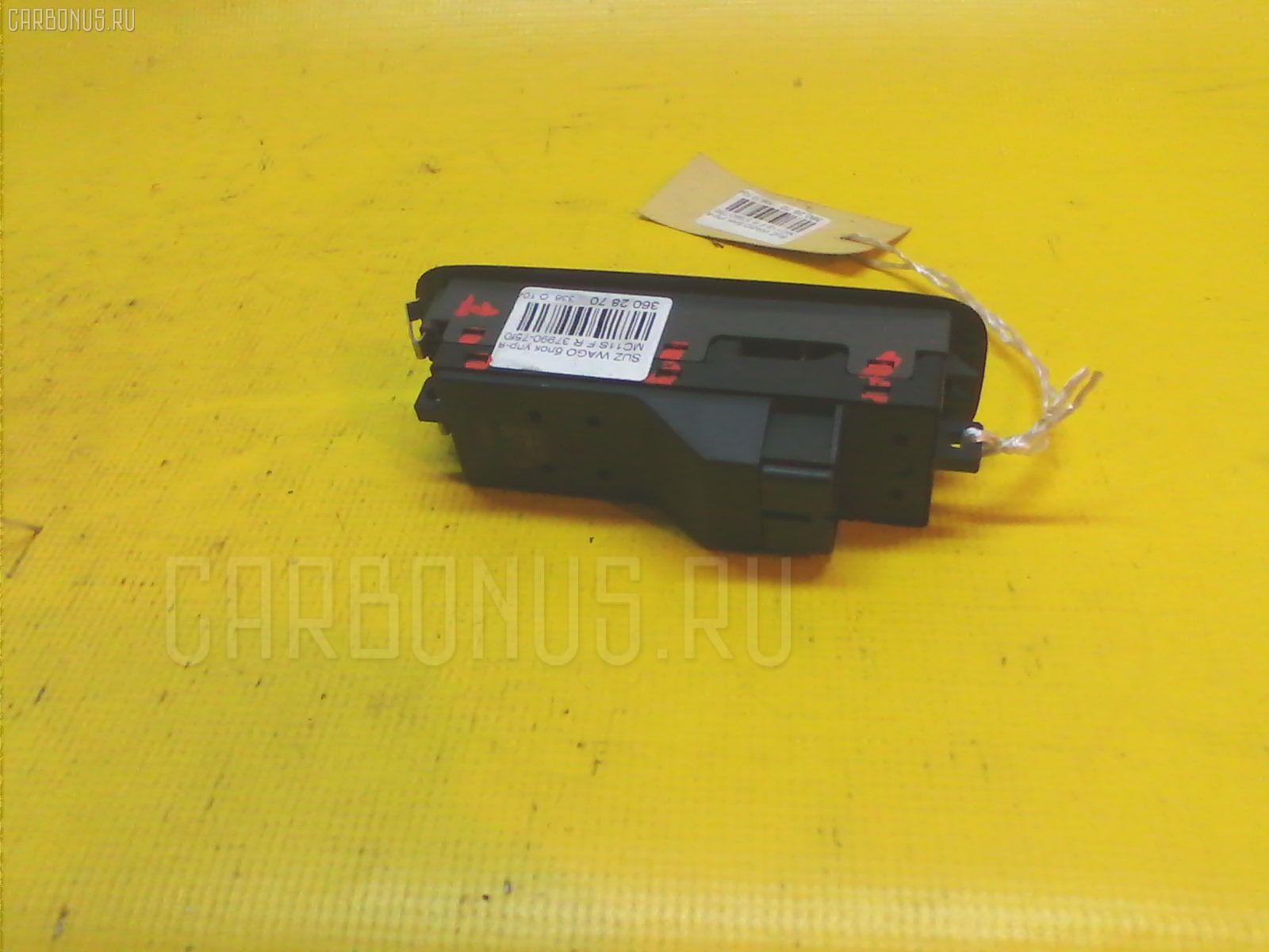 Блок упр-я стеклоподъемниками Suzuki Wagon r MC11S Фото 1