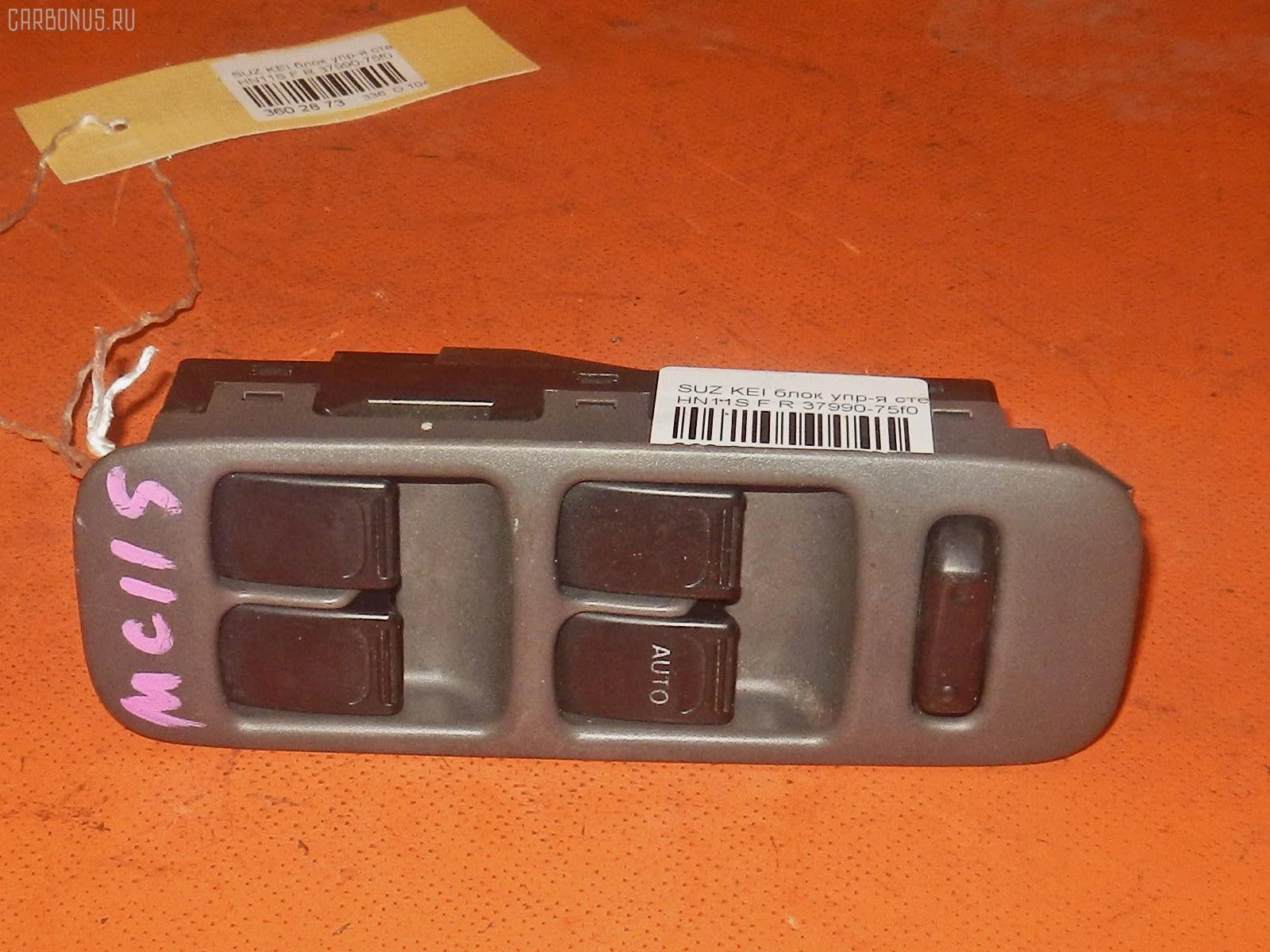 Блок упр-я стеклоподъемниками SUZUKI KEI HN11S. Фото 9
