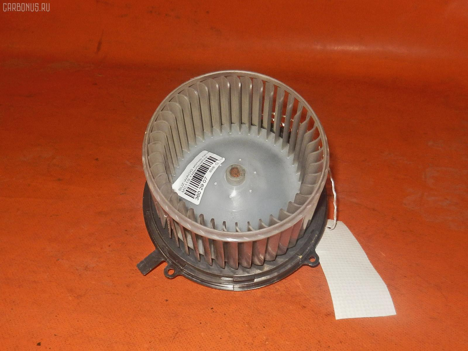 Мотор печки SUZUKI WAGON R MC11S Фото 2