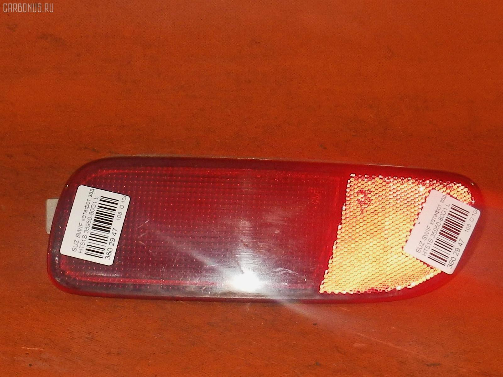 Катафот заднего бампера SUZUKI SWIFT HT51S. Фото 6
