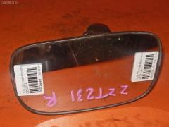 Зеркало-полотно TOYOTA CELICA ZZT231 Фото 3
