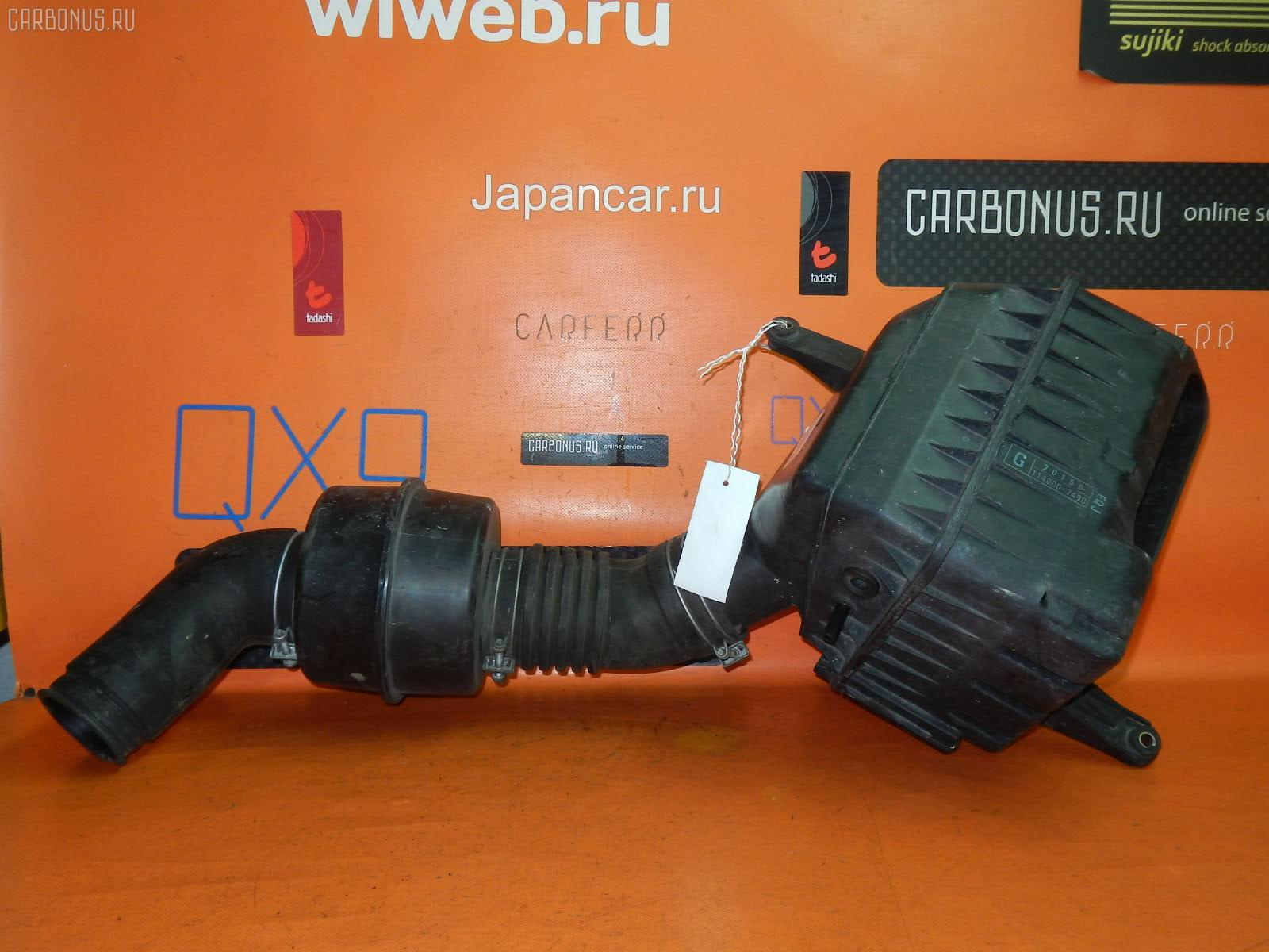 Корпус воздушного фильтра TOYOTA CHASER GX90 1G-FE Фото 2