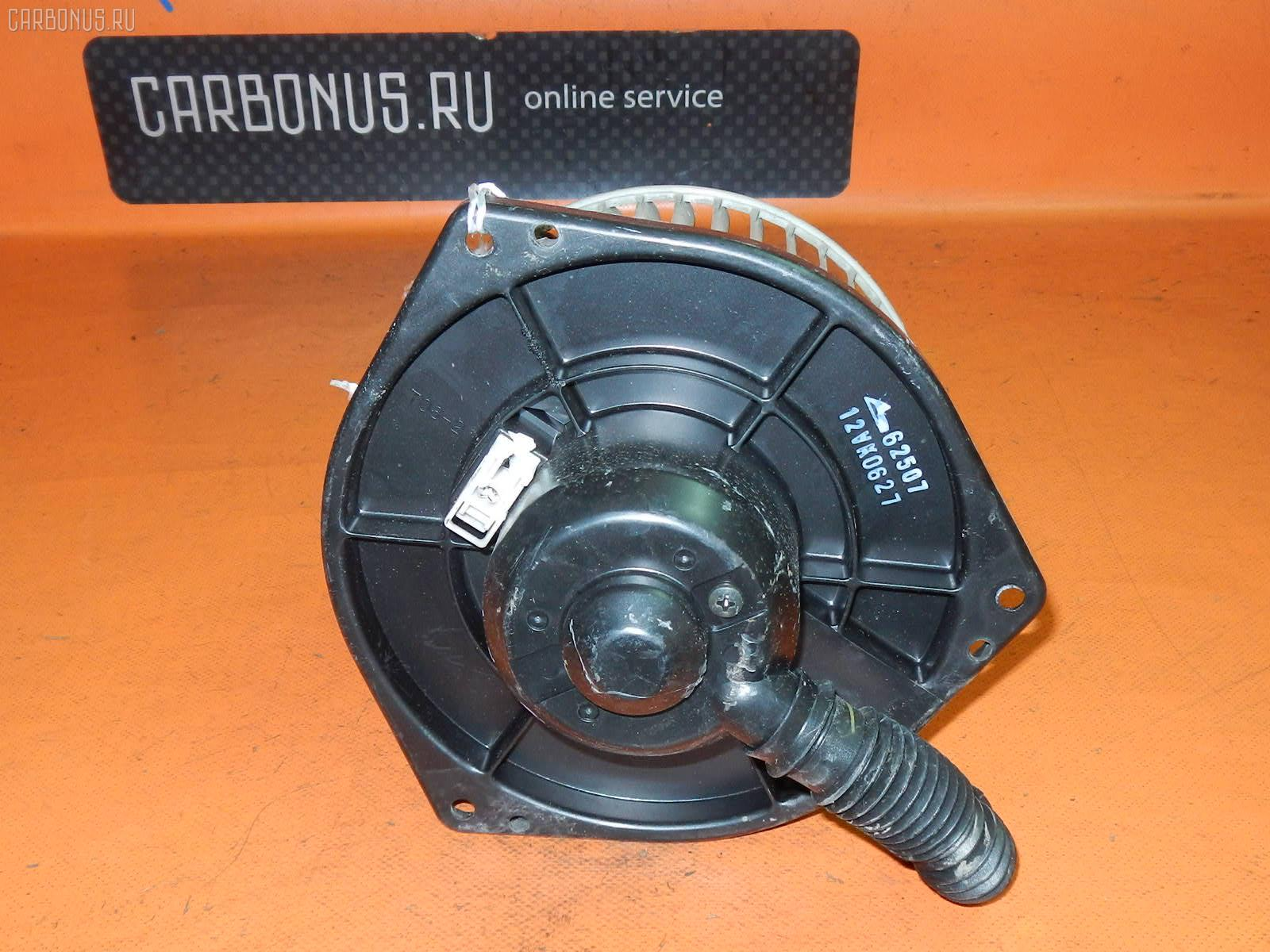 Мотор печки NISSAN STAGEA WGC34. Фото 2