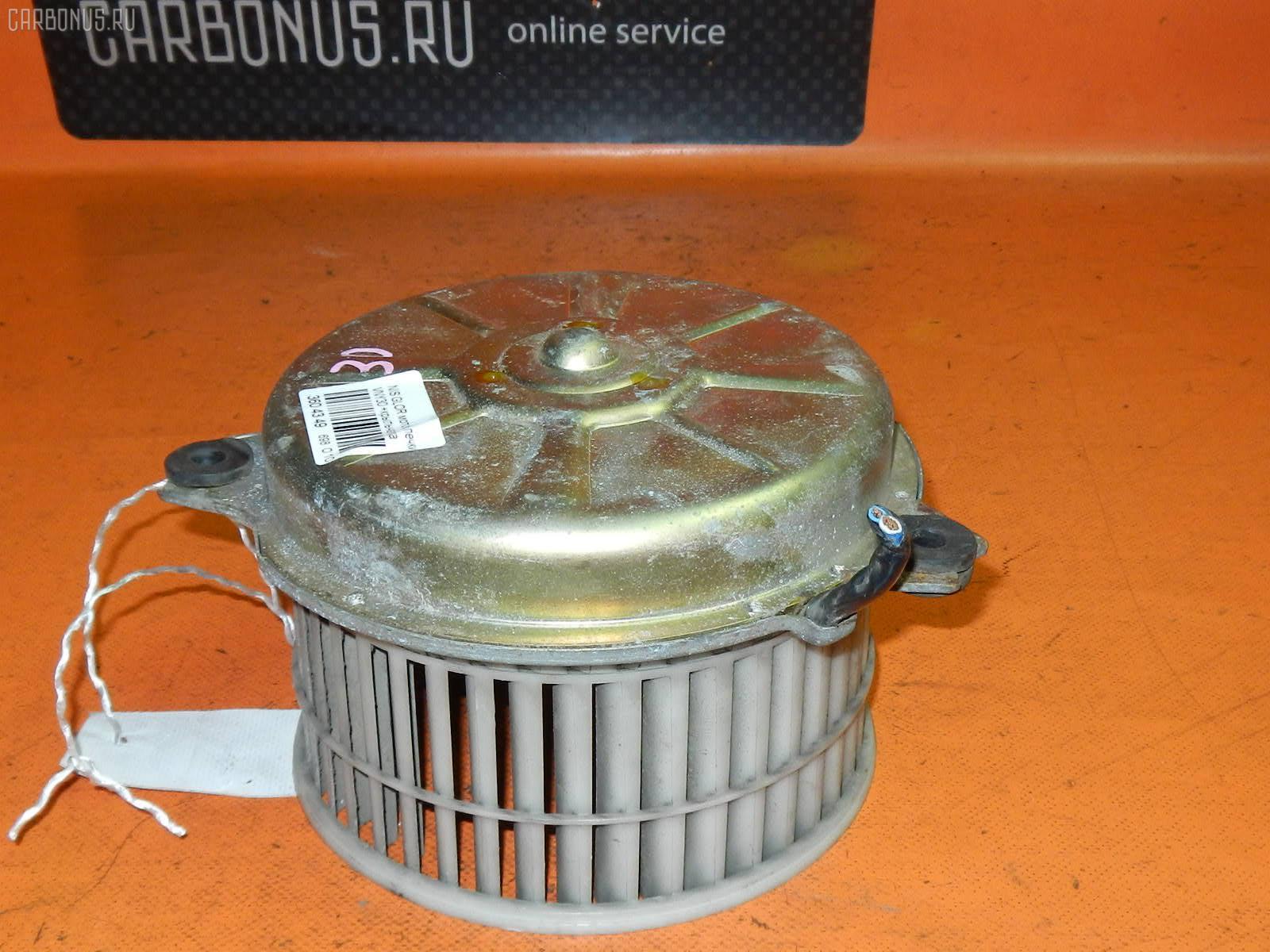 Мотор печки NISSAN GLORIA VNY30 Фото 2