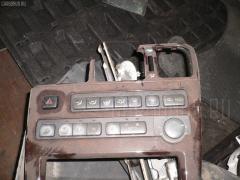 Блок управления климатконтроля Toyota Cresta GX90 Фото 2
