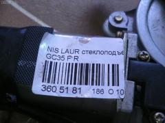 Стеклоподъемный механизм Nissan Laurel GC35 Фото 3