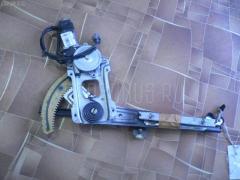 Стеклоподъемный механизм Nissan Laurel GC35 Фото 1