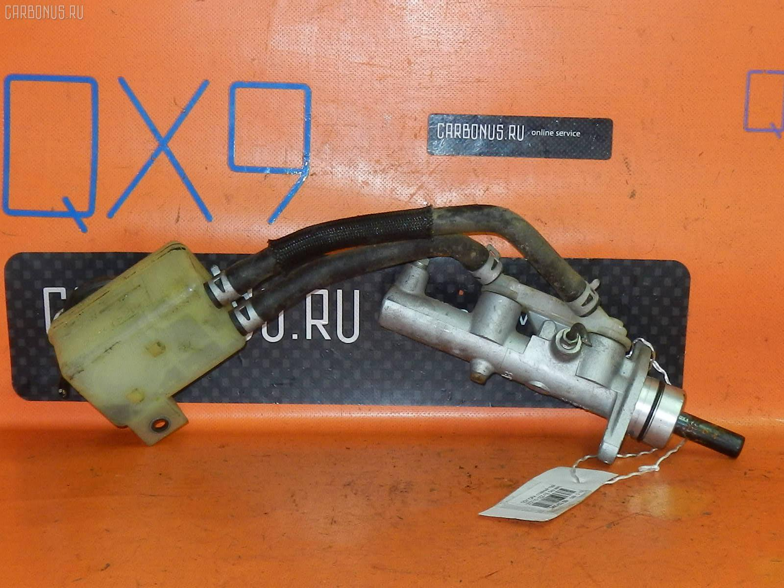 Главный тормозной цилиндр TOYOTA OPA ZCT10 1ZZ-FE. Фото 10